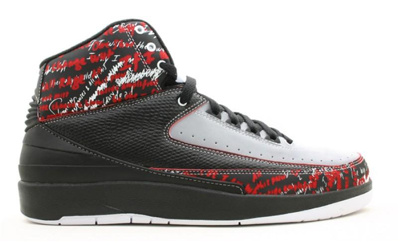 bfec85d7c43e History of Air Jordan 2 – ThatShoeGuy